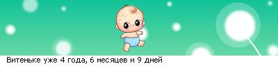 https://line.romanticcollection.ru/exba/63_67_5C4A2750_RvitenxkePuZe_0_26_.png