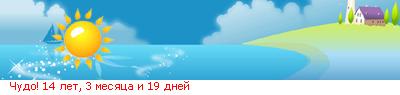 http://line.romanticcollection.ru/exba/28_21_49E4EB40_RCudoX21_8_26.png