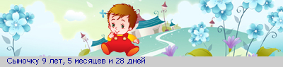 http://line.romanticcollection.ru/exba/08_49_51155940_RsqnoCku_4_25_.png