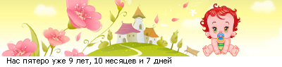 http://line.romanticcollection.ru/exba/23_55_50562FC0_RnasPpyteroPuZe_0_26_.png