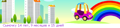 http://line.romanticcollection.ru/exba/42_15_47127540_RsqnoCku_17_26.png