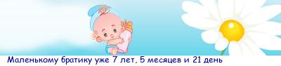 http://line.romanticcollection.ru/exba/53_61_56BF9950_RmalenxkomuPbratikuPuZe_4_26_comic.png