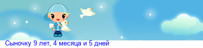http://line.romanticcollection.ru/exba/01_27_51422C40_RsqnoCku_3_26_arial.png