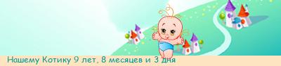 Таблетки и чаи для похудания 05_60_529CE6C0_RnaSemuPRkotiku_13_30_comic