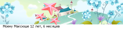 http://line.romanticcollection.ru/exba/08_36_4B4E3450_RmoemuPRmaksUSe_0_26.png