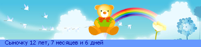 http://line.romanticcollection.ru/exba/09_12_4B1EBE50_RsqnoCku_4_2.png