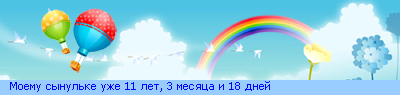 http://line.romanticcollection.ru/exba/09_39_4D9A2340_RmoemuPsqnulxkePuZe_3_1_.png