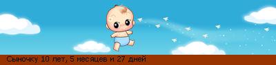 Лазерная коррекция зрения - Страница 2 13_67_511164C0_RsqnoCku_0_23_