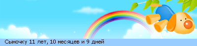 http://line.romanticcollection.ru/exba/15_13_4CA39AC0_RsqnoCku_0_1.png