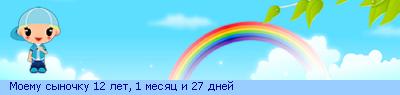 15_27_4DF277C0_RmoemuPsqnoCku_4_1_.png