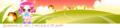 16_63_4DA75240_RdoCenxke_14_26_.png