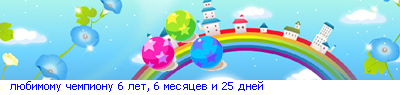 19_07_567473D0_lUbimomuPCempionu_3_26_.p