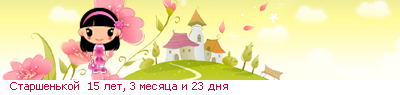 http://line.romanticcollection.ru/exba/23_29_460977C0_RstarSenxkoIP_7_26_.png