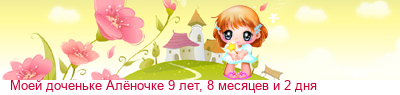 http://line.romanticcollection.ru/exba/23_68_50A93E40_RmoeIPdoCenxkePRaljnoCke_7_26_arial.png