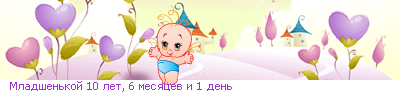 http://line.romanticcollection.ru/exba/24_60_4F187640_RmladSenxkoI_17_26_.png