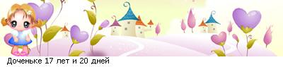24_64_44B6A640_RdoCenxke_0_26_.png