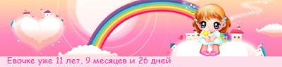 http://line.romanticcollection.ru/exba/27_68_4C9FA640_RevoCkePuZe_16_27_comic.png
