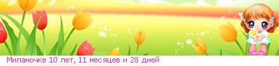 36_68_50202240_RmilanoCke_16_26_.png