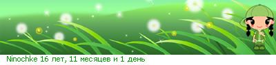Продолжение уроков 40_28_44FB3440_LNLiLnLoLcLhLkLe_11_26
