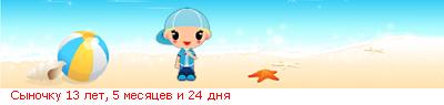 http://line.romanticcollection.ru/exba/44_27_4B71CCD0_RsqnoCku_8_26_.png