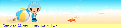 http://line.romanticcollection.ru/exba/44_27_4D978040_RsqnoCku_3_36.png