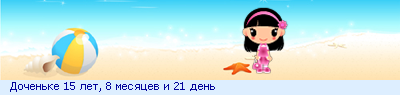 http://line.romanticcollection.ru/exba/44_29_455B7FD0_RdoCenxke_4_29.png
