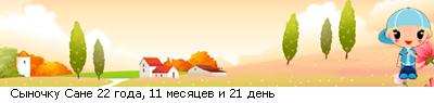 http://line.romanticcollection.ru/exba/45_27_39945B40_RsqnoCkuPRsane_0_26.png