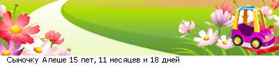 http://line.romanticcollection.ru/exba/46_15_46C35B40_RsqnoCkuPRaleSe_0_26.png