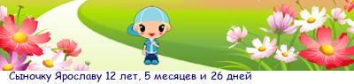 46_27_4D51AED0_RsqnoCkuPRyroslavu_4_26_c