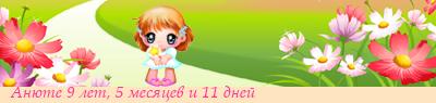 http://line.romanticcollection.ru/exba/46_68_5307B040_RanUte_16_30_antquai.png