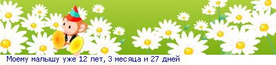 http://line.romanticcollection.ru/exba/50_38_4BA142D0_RmoemuPmalqSuPuZe_3_26.png