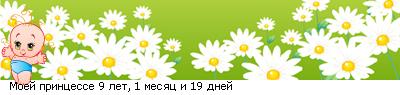 50_60_539CA9C0_RmoeIPprincesse_0_26_.png