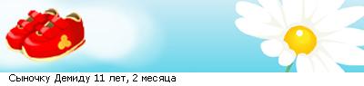 http://line.romanticcollection.ru/exba/53_41_4FC91F40_RsqnoCkuPRdemidu_0_26_.png