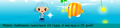 http://line.romanticcollection.ru/exba/55_27_34F091D0_RmoemuPlUbimomuPsqnulxke_0_13.png