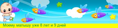 http://line.romanticcollection.ru/exba/61_67_55B155D0_RmoemuPmalqSuPuZe_11_35_arial.png