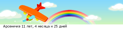 http://line.romanticcollection.ru/exba/67_09_4D73F5D0_RarseniCke_0_26_.png