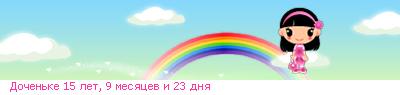 67_29_470BDDC0_RdoCenxke_16_26_.png
