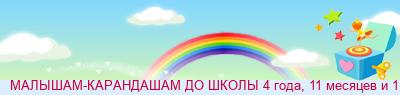 http://line.romanticcollection.ru/exba/67_32_5B89AC50_RmRaRlRqRSRaRmX2DRkRaRrRaRnRdRaRSRaRmPRdRoPRSRkRoRlRq_7_29_arial.png