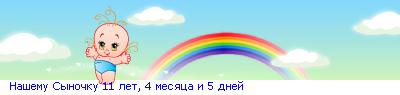 67_60_4F736DC0_RnaSemuPRsqnoCku_3_26_.pn