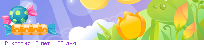 Лентички 68_40_467AD8C0_Rviktoriy_17_26