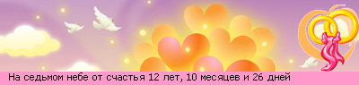 http://line.romanticcollection.ru/exlo/10_17_4AA6B7C0_RnaPsedxmomPnebePotPsCastxy_0_15.png
