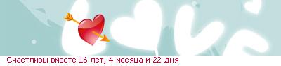 11_20_45F46DD0_RsCastlivqPvmeste_7_26.pn