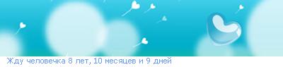 12_16_54271740_RZduPCeloveCka_2_26_.png