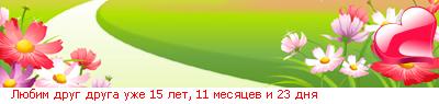15_10_46BCC3C0_RlUbimPdrugPdrugaPuZe_8_2