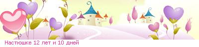 17_21_4E2C79C0_RnastUSke_16_26_.png