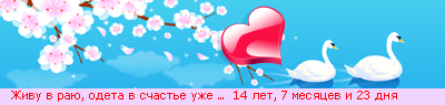 http://line.romanticcollection.ru/exlo/24_10_4762EED0_RZivuPvPraUX2CPodetaPvPsCastxePuZePX2EX2EX2EP_8_34.png