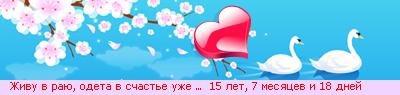 http://line.romanticcollection.ru/exlo/24_10_4762EED0_RZivuPvPraUX2CPodetaPvPsCastxePuZePX2EX2EX2EP_8_34.png