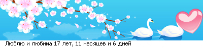 http://line.romanticcollection.ru/exlo/24_21_4134D8C0_RlUblUPiPlUbima_0_26.png