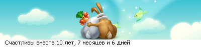 http://line.romanticcollection.ru/exlo/28_24_4EE268C0_RsCastlivqPvmeste_0_26_.png