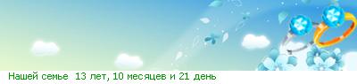 http://line.romanticcollection.ru/exsva/01_06_4AAAAC40_RnaSeIPsemxeP_11_26_.png